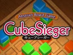 CubeSieger 1.0 Screenshot