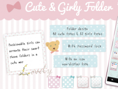 Cute & Girly folder *girls* 1.76 Screenshot