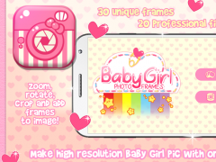 Cute Baby Girl Picture Frames 1.0 Screenshot