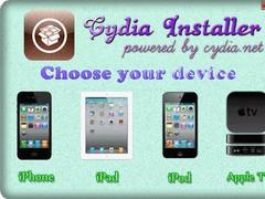 Cydia Installer 1.4 Screenshot