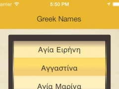 Cypriot Villages 1.4 Screenshot