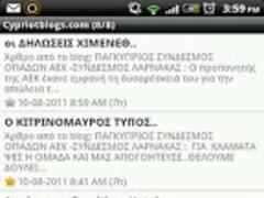 Cypriotblogs.com 2.0 Screenshot