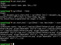 cyril2html  Screenshot