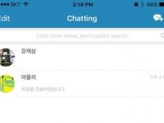 D-Chat 1.0.1 Screenshot