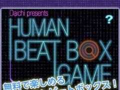 Daichi presents Human Beat Box GAME 2.3 Screenshot