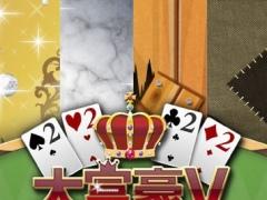 Daifugo Victory 2.3.1 Screenshot