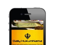 Daily Hukamnama Official SGPC 2.4 Screenshot