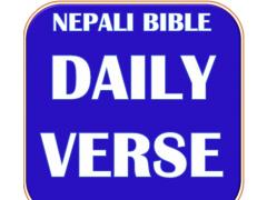 FREE NEPALI BIBLE EPUB
