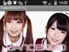 DANCEROID Apps 1.0.2 Screenshot