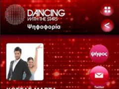 Dancing with the Stars ANT1TV 1.0.1 Screenshot