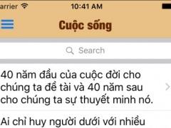 Danh Ngôn Hay 2.1 Screenshot