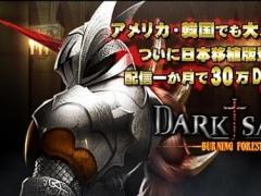 Dark Saint -paid ver. 1.0.0 Screenshot