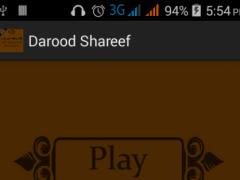 Darood Sharif Audio/Mp3 1.0 Screenshot