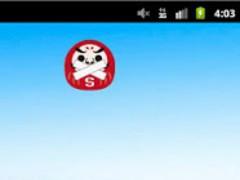 Daruma Ringer Mode Switch 1.0.2 Screenshot