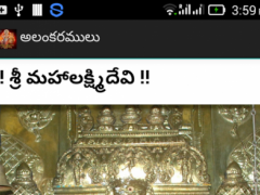 Dasara 2015 1.0.0 Screenshot