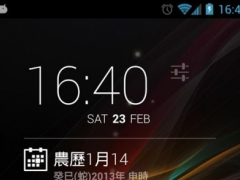 DashClock Lunar Calendar 1.3 Screenshot