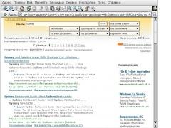 DataparkSearch 4.53 Screenshot