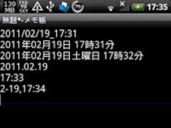 DateMash 1.7 Screenshot
