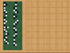 Day Day Chess Board Puzzle 2013.12.9 Screenshot