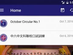 DBS App 3.4.3 Screenshot