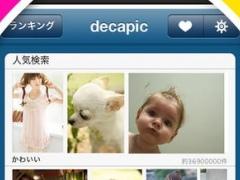 【無料】画像検索アプリ「decapic(デカピック)」高画質の写真を探してダウンロード 1.0.1 Screenshot