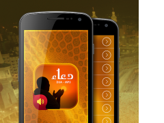 delightful Islamic DUA mp3 1 0 Free Download