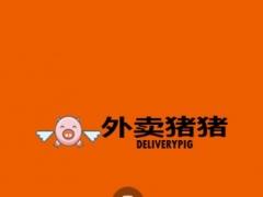 Deliverypig Driver App 1.1 Screenshot