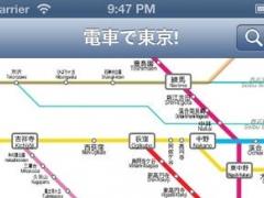 Densha de Tokyo 1.1 Screenshot