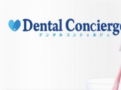 Dental Concierge 1.1.0 Screenshot