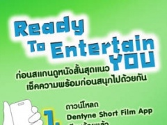 Dentyne Short Film 1.2 Screenshot