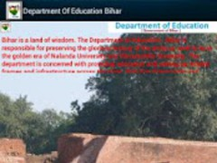 Department Of Education Bihar 1.2 Screenshot