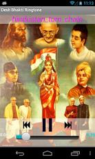 ringtone hindi desh bhakti