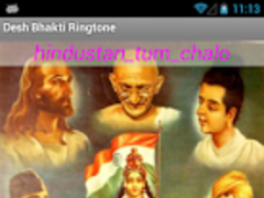 Triaznow bellingtoon blog: deshbhakti songs 30+   independence day.