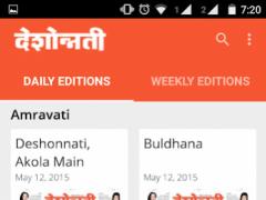 Deshonnati Marathi Newspaper 2.5.2 Screenshot