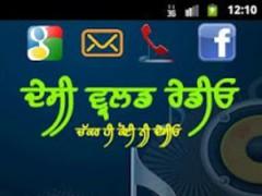 Desi World Radio 1.3 Screenshot