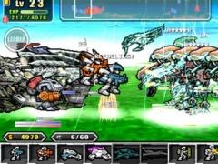 Destroy9 Free 2.1 Screenshot