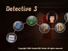 Detective S-Backroom Free 1.3.0 Screenshot