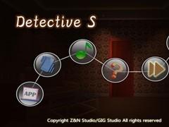 Detective S-Backroom Lite 1.3.0 Screenshot