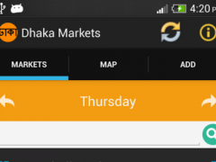 Dhaka Markets [ঢাকা মার্কেটস] 3.1.1 Screenshot