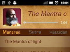 Dhamo 1.1 Screenshot