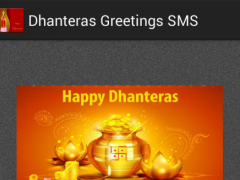 Dhanteras Greetings SMS 1.0 Screenshot