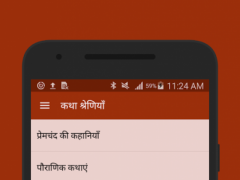 Dharmik Katha Hindi Kahaniya - 1000+ Hindi Stories 1.3.1 Screenshot