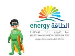 Dia Saves Energy 1.0 Screenshot