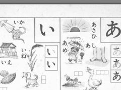 Dicionario de kanji shogaku 1 2 3nensei 99.0 Screenshot