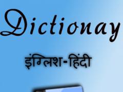 Dictionary English to Hindi 1.1 Screenshot