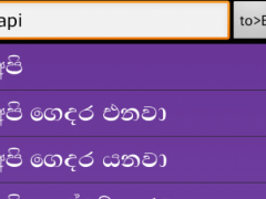 Dictionary Sinhala English Offline 2 3 Free Download