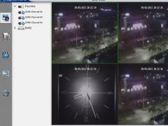 Digi SummitHD 1.0.0.5 Screenshot