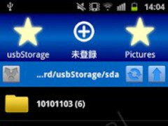 Digital Photo Resizer Free 1.0.1 Screenshot