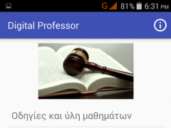 Digital Professor 2.2 Screenshot
