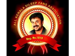 Dileep Fans 1.1.1 Screenshot